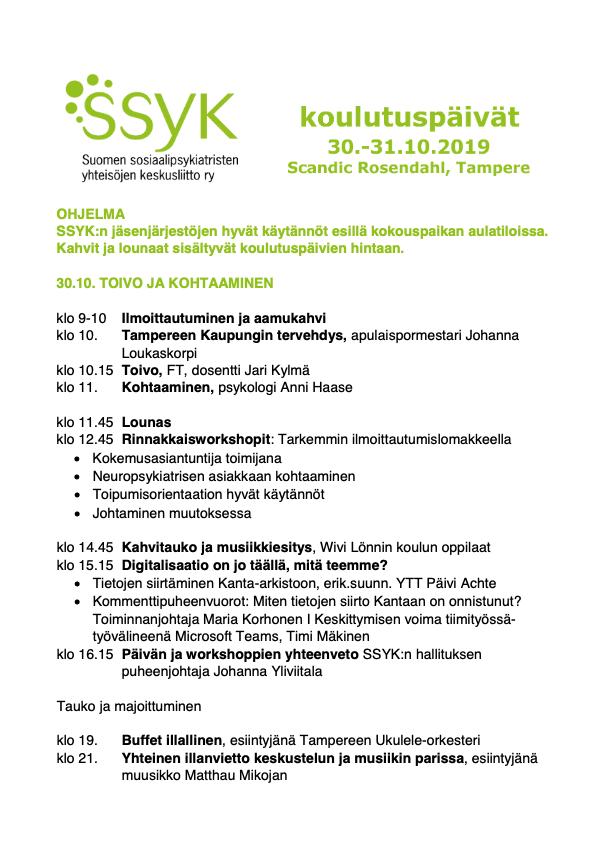 SSYK:n vuoden 2019 koulutuspäivien ohjelma.